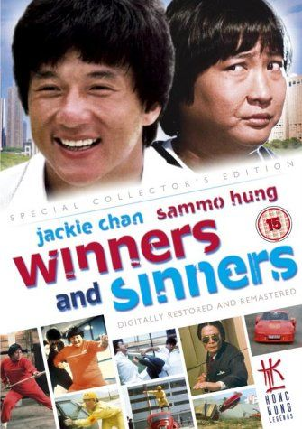 http://www.azsiafilm.hu/images/stories/2009/winnersandsinners.jpg