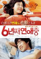 Lovers of 6 Years (6 nyeon-jjae yeonae-jung) (2008)